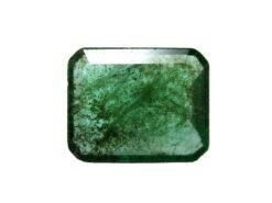 Emerald - 2.13 Carat - GFE06059 - Main Image