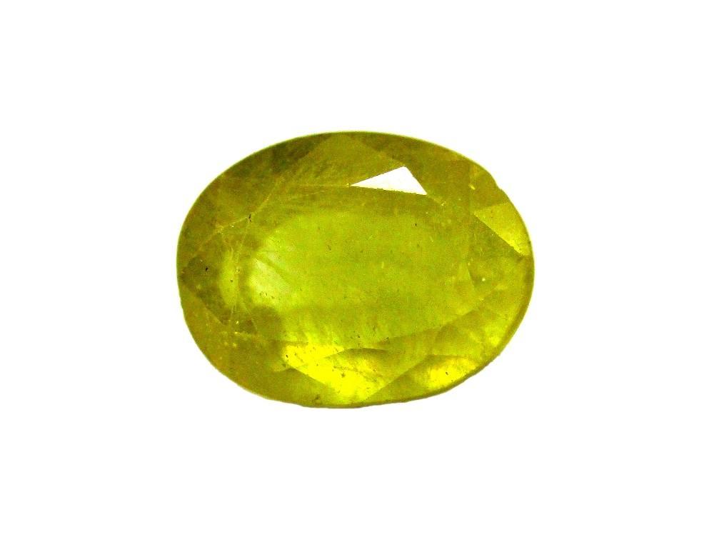 Yellow Sapphire - 3.53 Carat - GFE07005 - Main Image