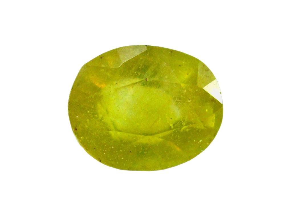 Yellow Sapphire - 3.87 Carat - GFE07008 - Main Image