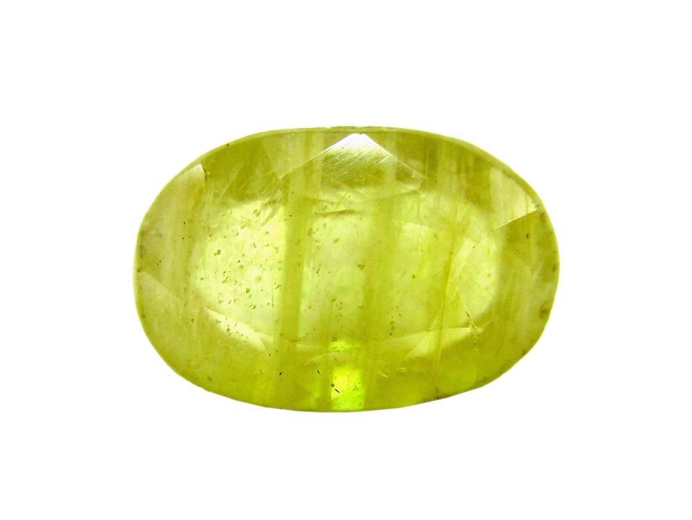 Yellow Sapphire - 4.69 Carat - GFE07012 - Main Image