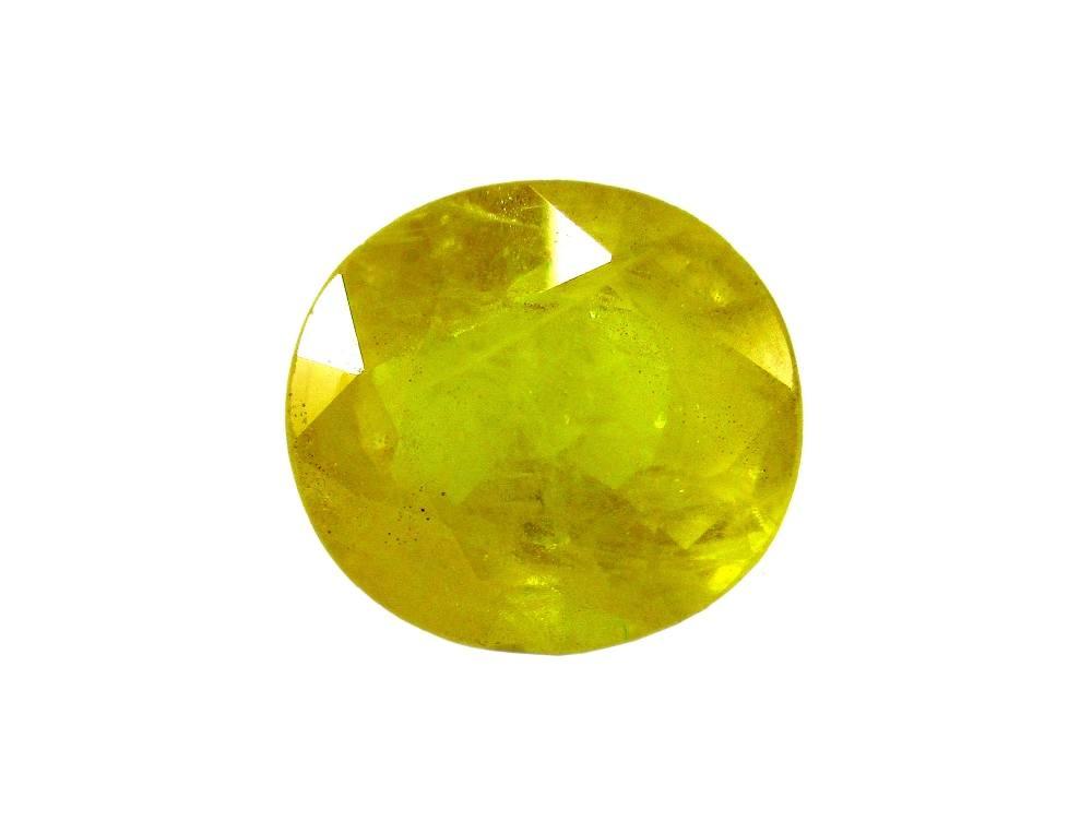 Yellow Sapphire - 4.72 Carat - GFE07023 - Main Image