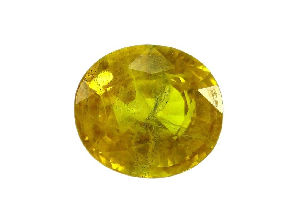 Yellow Sapphire - 4.15 Carat - GFE07027 - Main Image