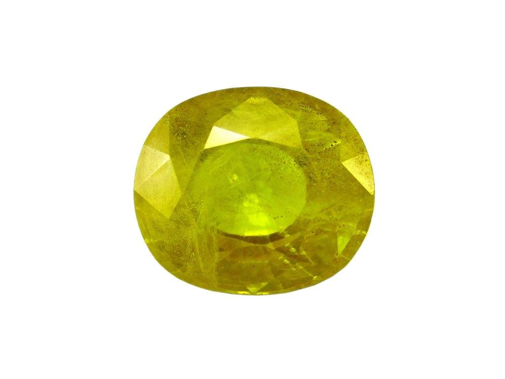 Yellow Sapphire - 4.95 Carat - GFE07031 - Main Image