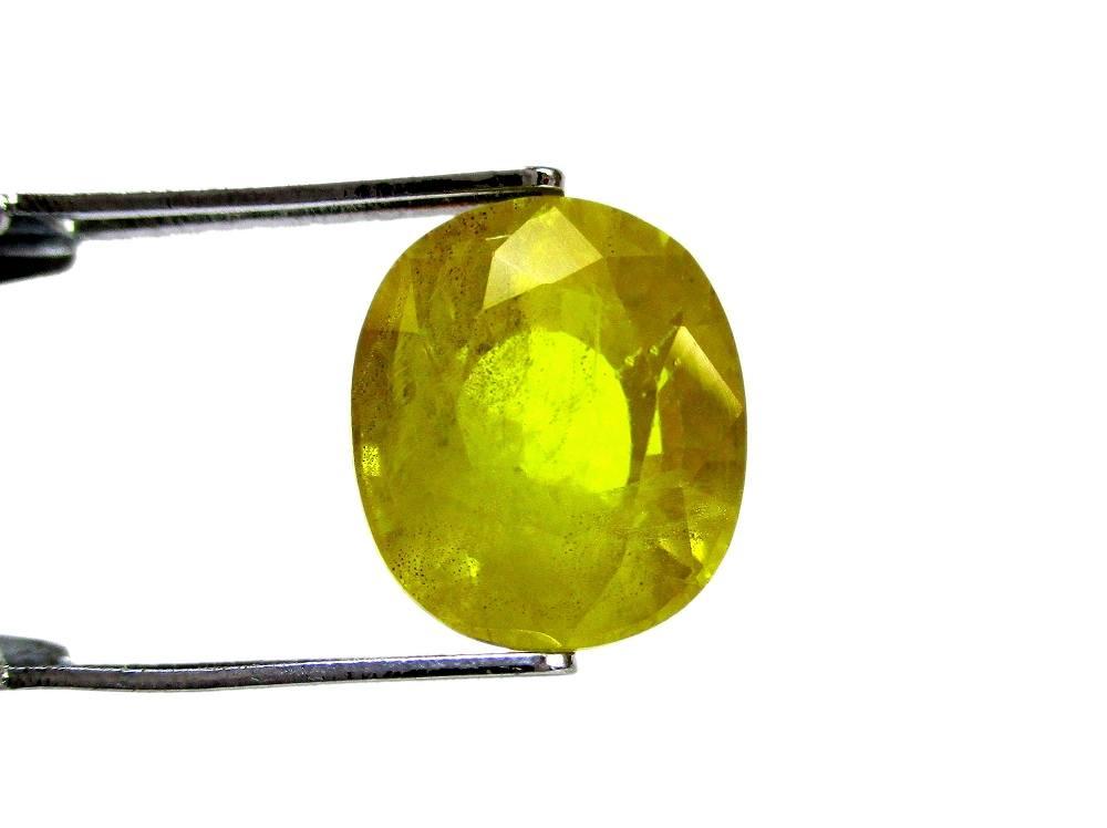 Yellow Sapphire - 4.95 Carat - GFE07031 - Image 2