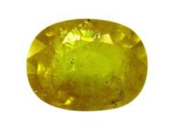 Yellow Sapphire - 5.02 Carat - GFE07032 - Main Image